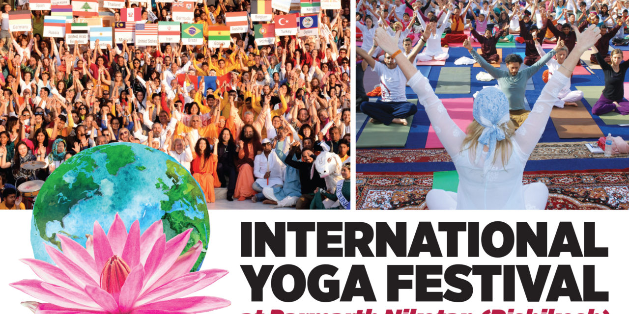 Internation Yoga Festival 2018